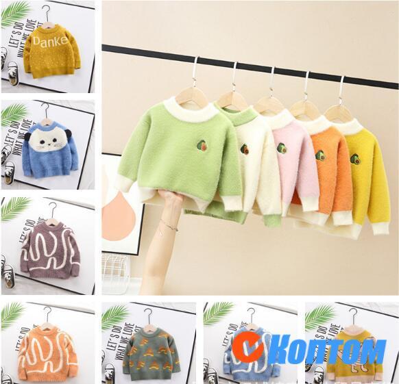 Распродажа детского свитера TJ001