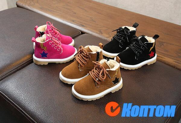 Детские зимние ботинки  YBE063