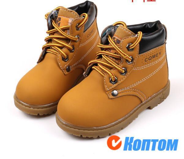 Детские ботинки  YBE059