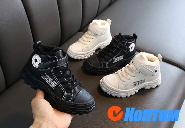 Зимние детские кроссовки с мехом CH005