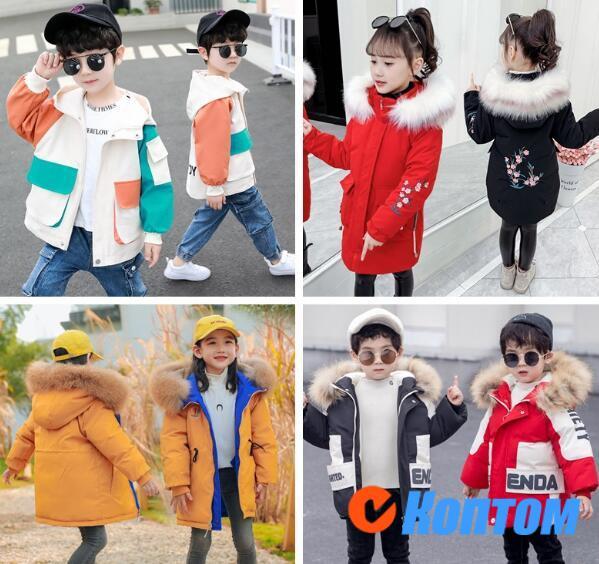 Распродажа детских курток TJ004